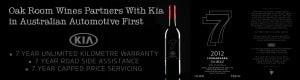 Oak Room Wines & Kia