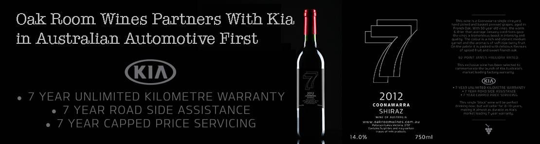 Oak Room Wines & Kia