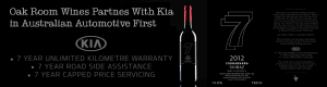 Corporate wines for Kia from Oak Room Wines