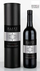 Single Wine Presentation Cylinder - Black